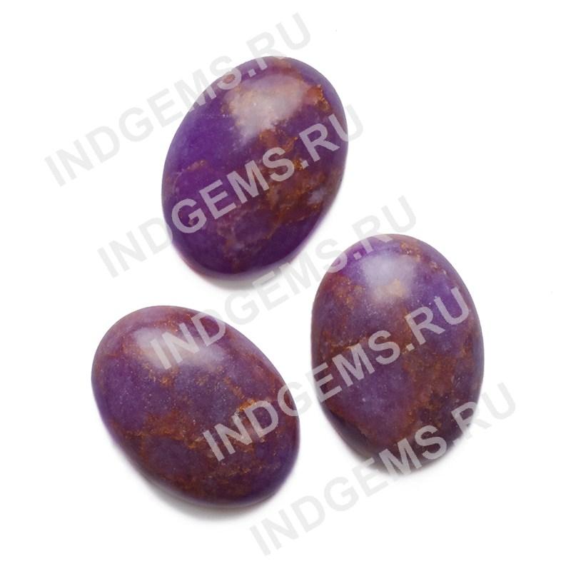 purpurit